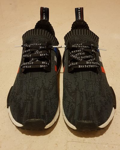 0d9adae17 NMD   Ultra Boost Japanese Katakana Flat Laces - Black with White Font and  White Tips
