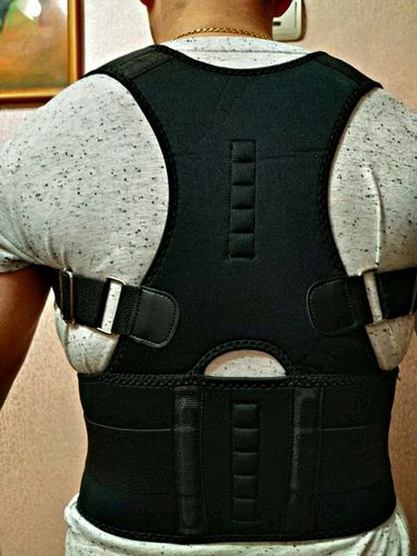 E***a review of Adjustable Magnetic Posture Corrector