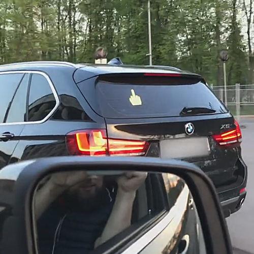 Rear Window Car Emoji Display Prince Kuang