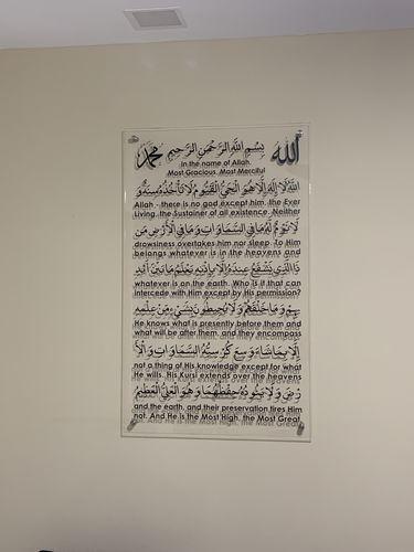 Islamic Calligraphy, Islamic Art, Islamic Decor, Islamic Decal